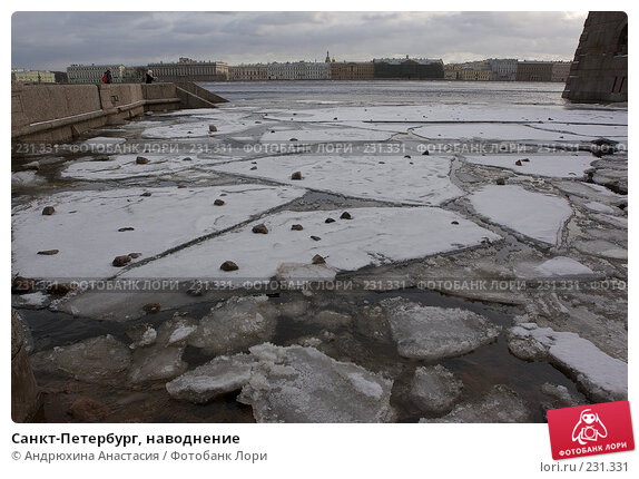 Санкт-Петербург, наводнение, фото № 231331, снято 3 февраля 2008 г. (c) Андрюхина Анастасия / Фотобанк Лори