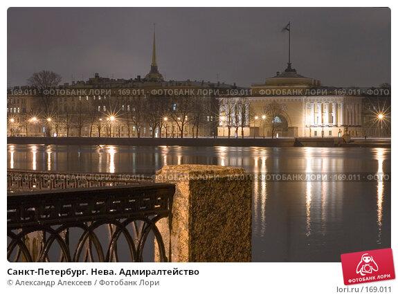 Санкт-Петербург. Нева. Адмиралтейство, эксклюзивное фото № 169011, снято 21 ноября 2006 г. (c) Александр Алексеев / Фотобанк Лори