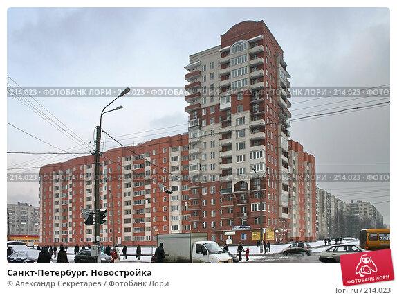 Санкт-Петербург. Новостройка, фото № 214023, снято 4 марта 2008 г. (c) Александр Секретарев / Фотобанк Лори