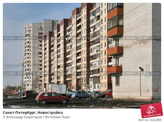 Санкт-Петербург. Новостройка, фото № 222803, снято 10 марта 2008 г. (c) Александр Секретарев / Фотобанк Лори