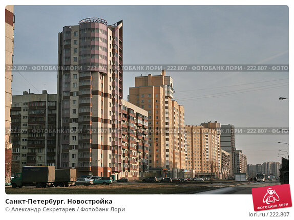 Санкт-Петербург. Новостройка, фото № 222807, снято 10 марта 2008 г. (c) Александр Секретарев / Фотобанк Лори