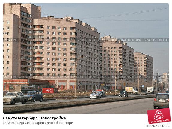 Купить «Санкт-Петербург. Новостройка.», фото № 224119, снято 10 марта 2008 г. (c) Александр Секретарев / Фотобанк Лори