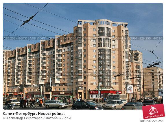 Санкт-Петербург. Новостройка., фото № 226255, снято 10 марта 2008 г. (c) Александр Секретарев / Фотобанк Лори