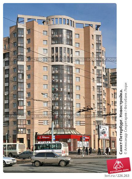 Санкт-Петербург. Новостройка., фото № 226263, снято 10 марта 2008 г. (c) Александр Секретарев / Фотобанк Лори