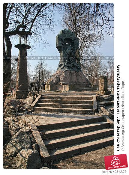 Санкт-Петербург.  Памятник Стерегущему, фото № 251327, снято 5 апреля 2008 г. (c) Александр Секретарев / Фотобанк Лори