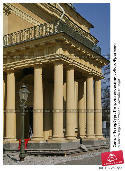 Санкт-Петербург. Петропавловский собор. Фрагмент, фото № 250555, снято 5 апреля 2008 г. (c) Александр Секретарев / Фотобанк Лори