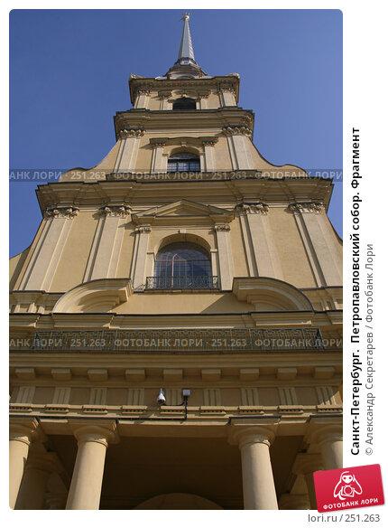 Санкт-Петербург.  Петропавловский собор. Фрагмент, фото № 251263, снято 5 апреля 2008 г. (c) Александр Секретарев / Фотобанк Лори