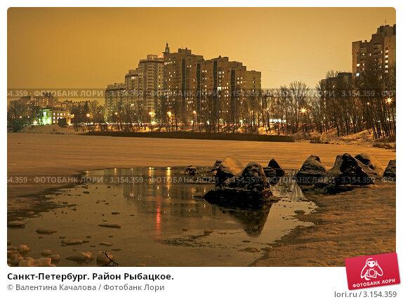 петербург район рыбацкое