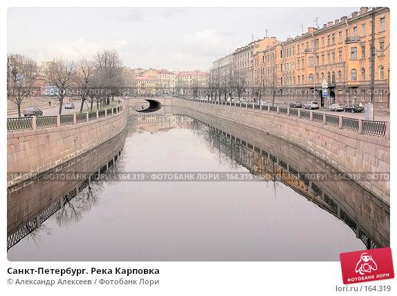 Санкт-Петербург. Река Карповка, эксклюзивное фото № 164319, снято 8 мая 2007 г. (c) Александр Алексеев / Фотобанк Лори