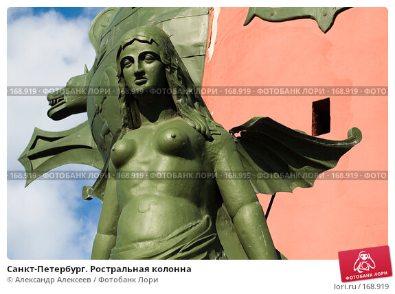 Санкт-Петербург. Ростральная колонна, эксклюзивное фото № 168919, снято 8 сентября 2006 г. (c) Александр Алексеев / Фотобанк Лори