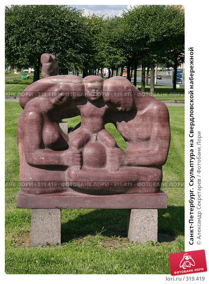 Купить «Санкт-Петербург. Скульптура на Свердловской набережной», фото № 319419, снято 6 августа 2005 г. (c) Александр Секретарев / Фотобанк Лори