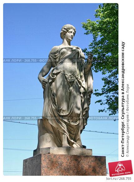 Санкт-Петербург. Скульптура в Александровском саду, фото № 268755, снято 28 июня 2005 г. (c) Александр Секретарев / Фотобанк Лори