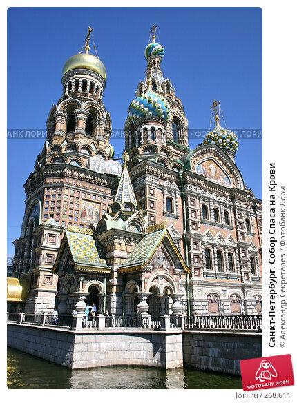 Санкт-Петербург. Собор Спаса на Крови, фото № 268611, снято 28 июня 2005 г. (c) Александр Секретарев / Фотобанк Лори