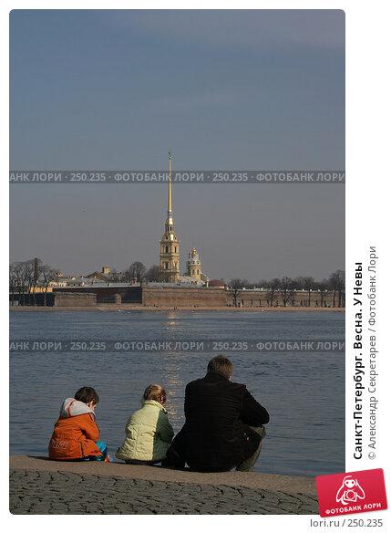 Санкт-Петербург. Весна. У Невы, фото № 250235, снято 5 апреля 2008 г. (c) Александр Секретарев / Фотобанк Лори