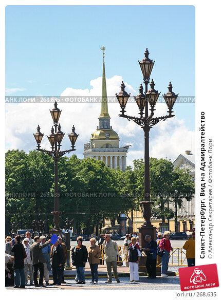 Санкт-Петербург. Вид на Адмиралтейство, фото № 268635, снято 28 июня 2005 г. (c) Александр Секретарев / Фотобанк Лори