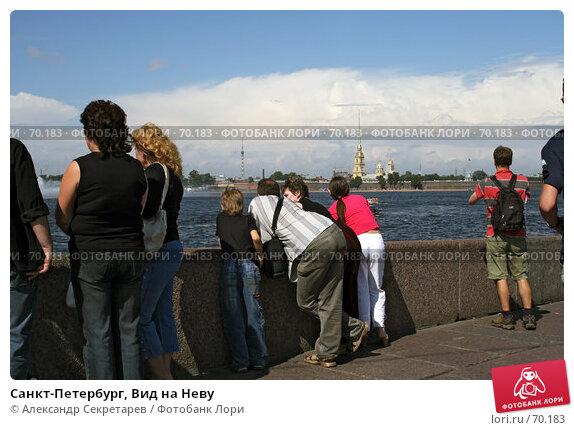 Санкт-Петербург, Вид на Неву, фото № 70183, снято 27 июля 2007 г. (c) Александр Секретарев / Фотобанк Лори