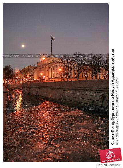 Санкт-Петербург, вид на Неву и Адмиралтейство, фото № 204651, снято 22 декабря 2007 г. (c) Александр Секретарев / Фотобанк Лори