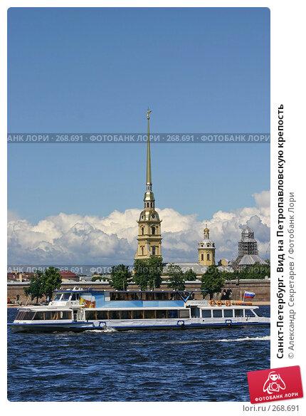 Санкт-Петербург. Вид на Петропавловскую крепость, фото № 268691, снято 28 июня 2005 г. (c) Александр Секретарев / Фотобанк Лори