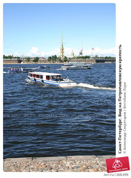 Санкт-Петербург. Вид на Петропавловскую крепость, фото № 268699, снято 28 июня 2005 г. (c) Александр Секретарев / Фотобанк Лори