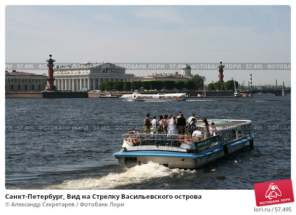 Санкт-Петербург, Вид на Стрелку Васильевского острова, фото № 57495, снято 6 июня 2007 г. (c) Александр Секретарев / Фотобанк Лори