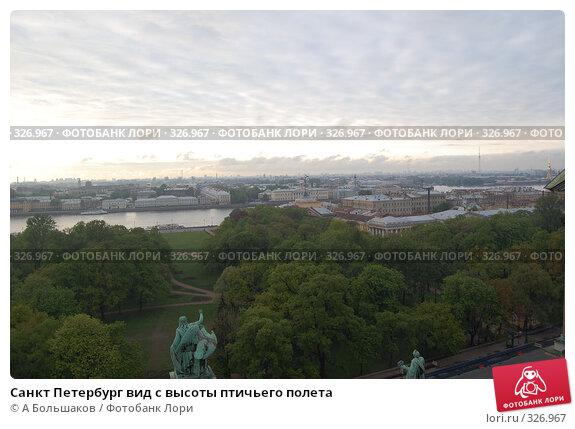 Санкт Петербург вид с высоты птичьего полета, фото № 326967, снято 18 мая 2008 г. (c) A Большаков / Фотобанк Лори