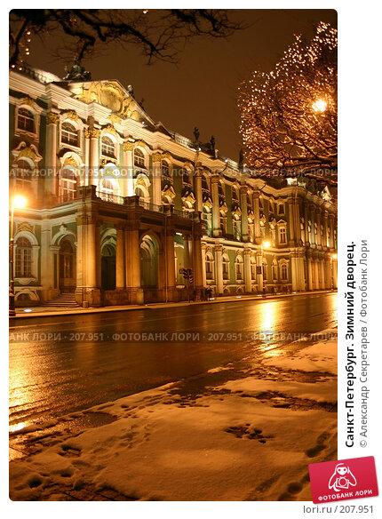 Санкт-Петербург. Зимний дворец., фото № 207951, снято 17 декабря 2005 г. (c) Александр Секретарев / Фотобанк Лори