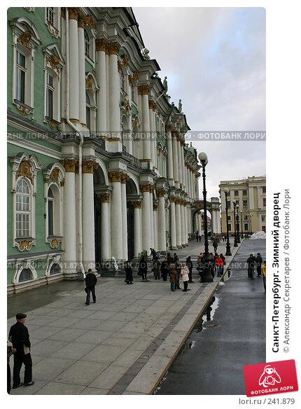 Санкт-Петербург. Зимний дворец, фото № 241879, снято 28 марта 2017 г. (c) Александр Секретарев / Фотобанк Лори