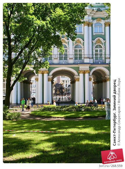 Санкт-Петербург. Зимний дворец, фото № 268559, снято 28 июня 2005 г. (c) Александр Секретарев / Фотобанк Лори