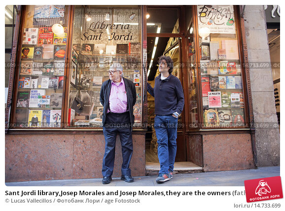 Купить «Sant Jordi library,Josep Morales and Josep Morales,they are the owners (father and son),Carrer Ferran 41, Barcelona, Spain.», фото № 14733699, снято 25 февраля 2020 г. (c) age Fotostock / Фотобанк Лори