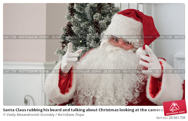 Купить «Santa Claus rubbing his beard and talking about Christmas looking at the camera», фото № 28581739, снято 25 июня 2018 г. (c) Vasily Alexandrovich Gronskiy / Фотобанк Лори