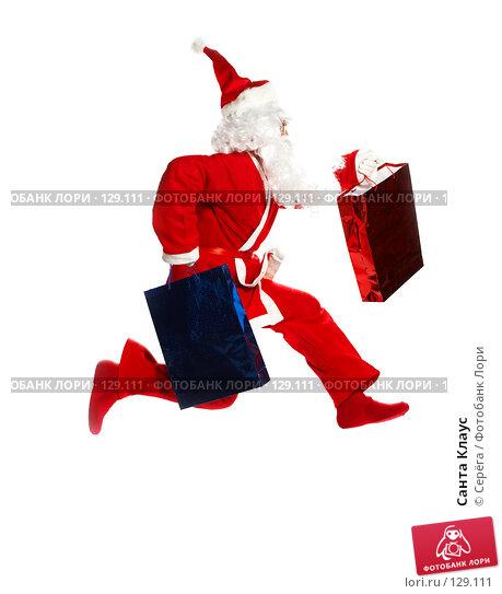 Санта Клаус, фото № 129111, снято 16 сентября 2007 г. (c) Серёга / Фотобанк Лори