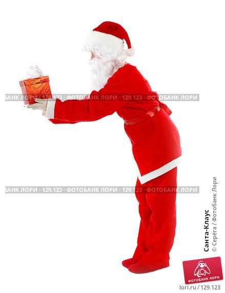 Санта-Клаус, фото № 129123, снято 8 ноября 2007 г. (c) Серёга / Фотобанк Лори