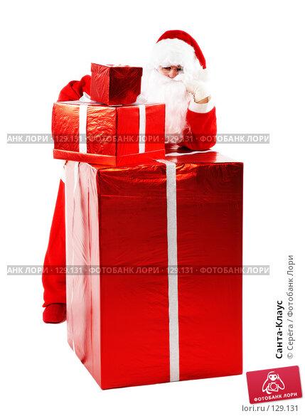 Купить «Санта-Клаус», фото № 129131, снято 9 ноября 2007 г. (c) Серёга / Фотобанк Лори