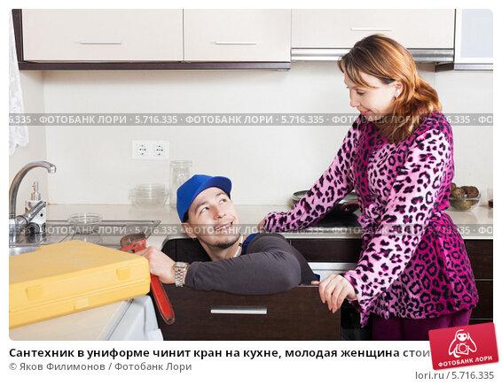 сантехник и женщина видео