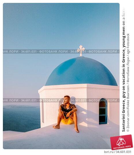 Santorini Greece, guy on vacation in Greece, young men on a luxury... Стоковое фото, фотограф Zoonar.com/Fokke Baarssen / age Fotostock / Фотобанк Лори