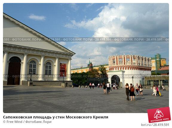 Купить «Сапожковская площадь у стен Московского Кремля», фото № 28419591, снято 27 мая 2016 г. (c) Free Wind / Фотобанк Лори