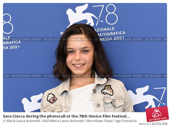 Sara Ciocca during the photocall at the 78th Venice Film Festival... Редакционное фото, фотограф Maria Laura Antonelli / AGF/Maria Laura Antonelli / age Fotostock / Фотобанк Лори