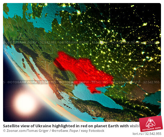 Купить «Satellite view of Ukraine highlighted in red on planet Earth with visible country borders during sunset. 3D illustration. Elements of this image furnished by NASA.», фото № 32542955, снято 10 декабря 2019 г. (c) easy Fotostock / Фотобанк Лори