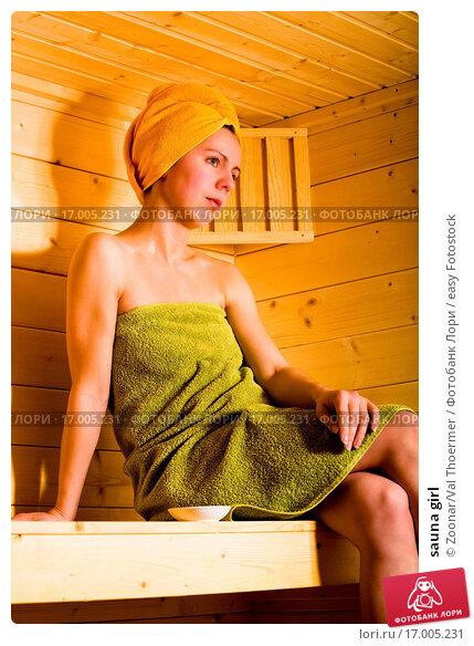 Женские зоны баня фото раньше