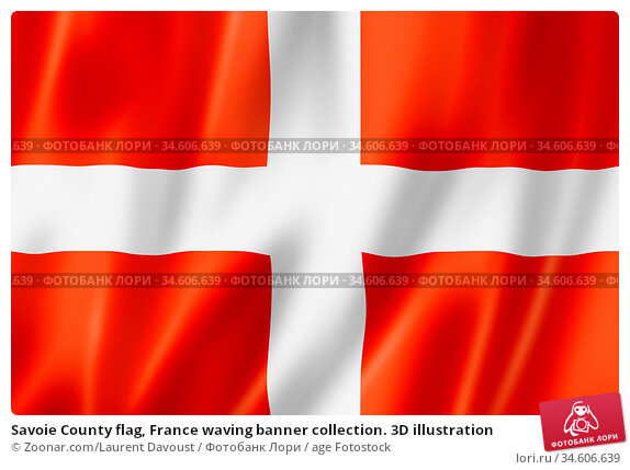Savoie County flag, France waving banner collection. 3D illustration. Стоковое фото, фотограф Zoonar.com/Laurent Davoust / age Fotostock / Фотобанк Лори