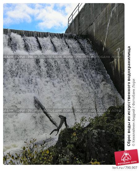 Купить «Сброс воды из искусственного водохранилища», фото № 790907, снято 29 сентября 2006 г. (c) Кекяляйнен Андрей / Фотобанк Лори