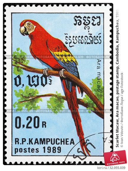 Scarlet Macaw, Ara macao, postage stamp, Cambodia, Kampuchea, 1989. (2014 год). Редакционное фото, фотограф Ivan Vdovin / age Fotostock / Фотобанк Лори