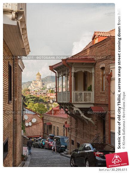 Купить «Scenic view of old city Tbilisi, narrow steep street coming down from hill overlooking the Cathedral of Holy Trinity», фото № 30299611, снято 23 сентября 2018 г. (c) Юлия Бабкина / Фотобанк Лори
