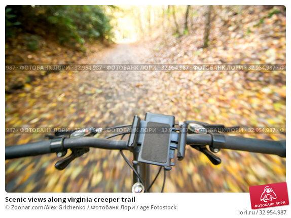 Scenic views along virginia creeper trail. Стоковое фото, фотограф Zoonar.com/Alex Grichenko / age Fotostock / Фотобанк Лори