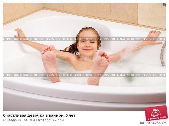 девочки фото в ванной