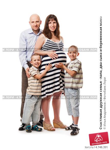 фото мужа и дочи с сыном