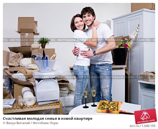 Купить «Счастливая молодая семья в новой квартире», фото № 1649155, снято 11 апреля 2010 г. (c) Валуа Виталий / Фотобанк Лори