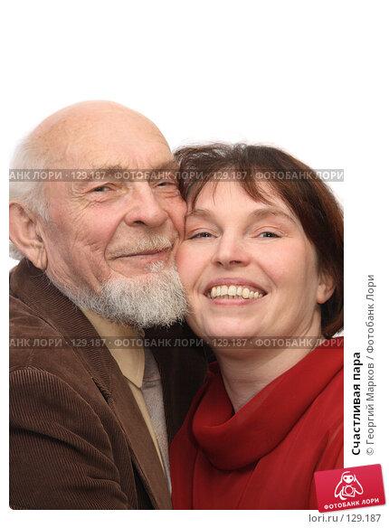 Купить «Счастливая пара», фото № 129187, снято 28 января 2007 г. (c) Георгий Марков / Фотобанк Лори