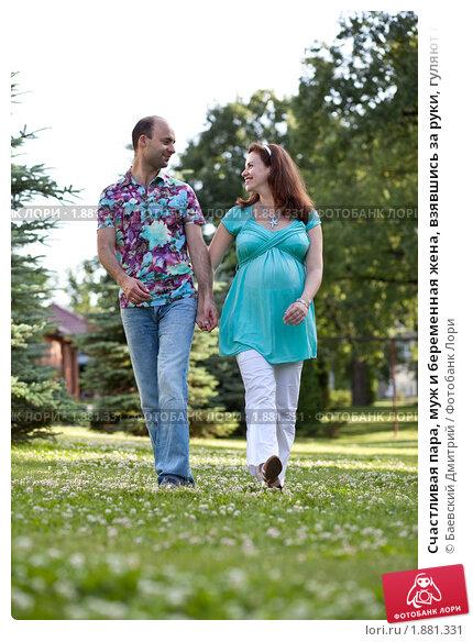 комментарии к фото мужа и жены на природе