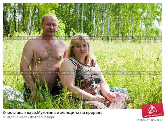 Мужья с женами ню фото, смотреть порно онлайн две грудастые